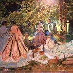 【アートエッセイ】プーシキン美術館展~旅するフランス風景画展