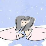 エッセイ「真夜中のひとり遊び」by 冬日さつき