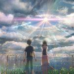 映画エッセイ『天気の子』by 蛙田あめこ