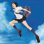 映画エッセイ『時をかける少女』by 満島エリオ