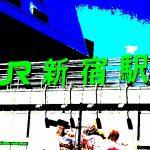 エッセイ「新宿と渋谷、出口はそれだけじゃない」by シェループ