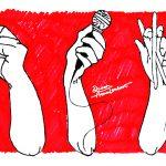 【音楽エッセイ】過去から繋がる今のQueen、歌い上げる二人のカリスマ〜Queen+Adam Lambertライブレポ~