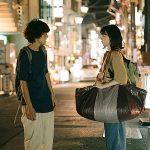 【映画レビュー】『街の上で』が描き出す夢の終着駅、安らぎの下北沢。