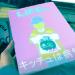 LIFE-【第5回】POPEYEの村上春樹